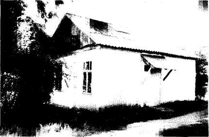 Бишкекская Библиотека № 9 им. А.